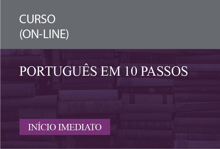 PORTUGUÊS EM 10 PASSOS
